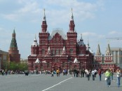 Moscow_-_Moscow_State_Historical_Museum_(Red_Square)